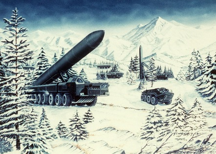 Hot point in the Cold War