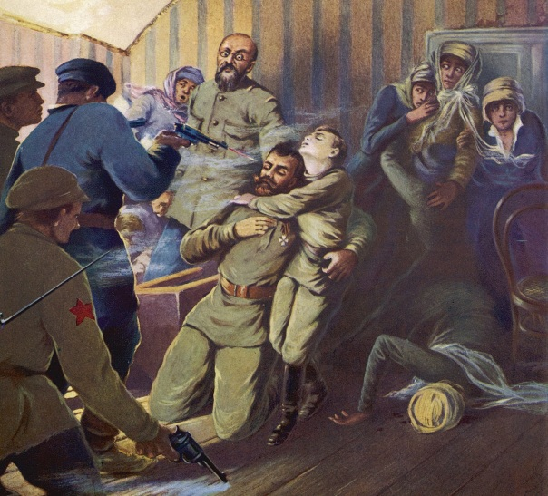 Murder of the Imperial Family